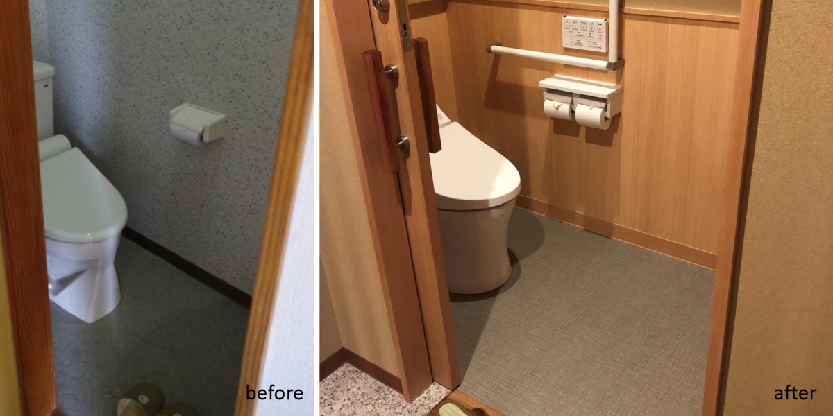 toilet_before_after.jpg