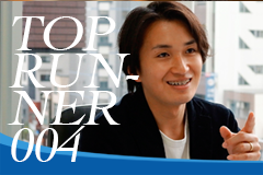 「The Forbes 30 Under 30 Asia 2020」に選出された若きCPO-日本最大級の訪日観光プラットフォームの次の一手「Ready For Japan!」